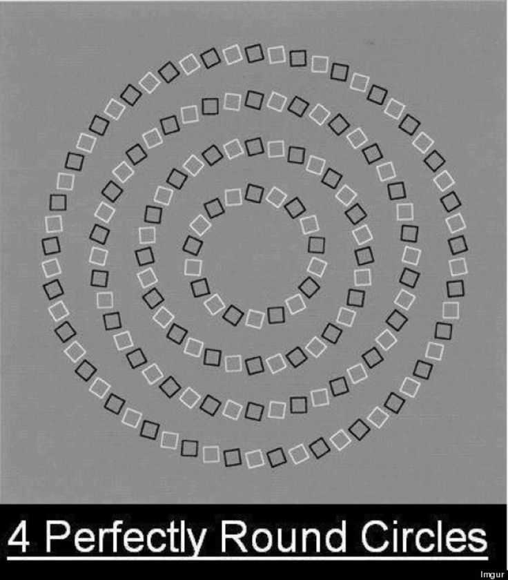 21 Insane Optical Illusions That Will Blow Your Mind | Blaze Press