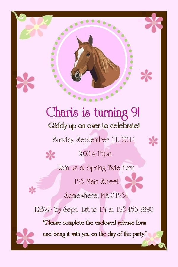 Best Horse Theme Birthday Party Images On Pinterest Horses - Birthday party invitation wording 4 year old