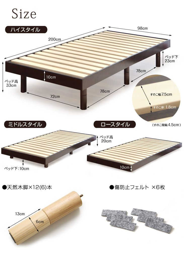 Single wooden bed frame. Made out of solid thick wood, so very sturdy for the price. What's also convenient is that you can also get three different heights with this frame.