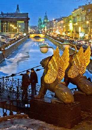 Bank Bridge in St Petersburg, Russia.