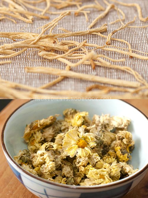 Ginseng Chrysanthemum Tea Recipe 洋参菊花茶 | Noob Cook Recipes