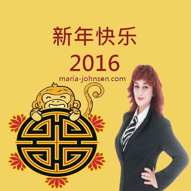 Happy  Chinese New Year 2016