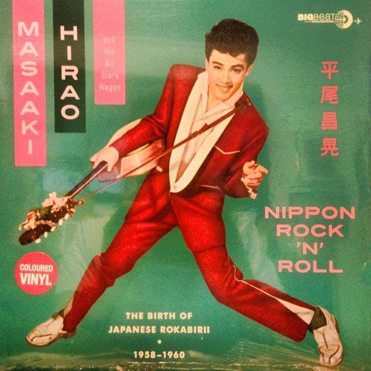 The Birth of Japanese Rokabirri (!) via secret record store Masaaki Hirao