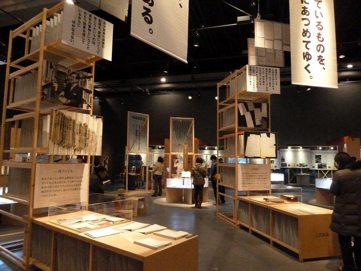 ウメサオタダオ展 Exhibition of tadao umesao