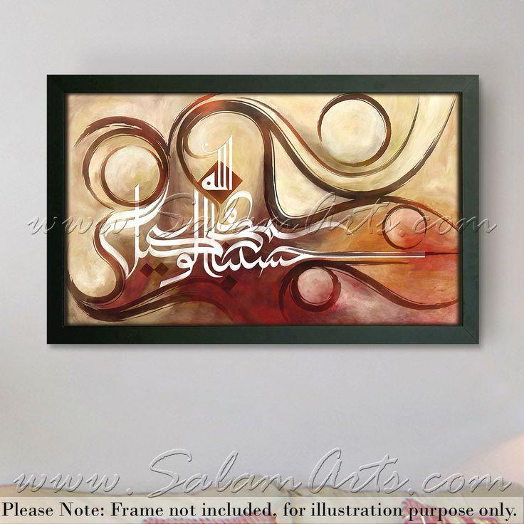 Salam Arts -  HasbunAllah – The Journey, $58.00 (http://www.salamarts.com/islamic-canvas-art/hasbunallah/)