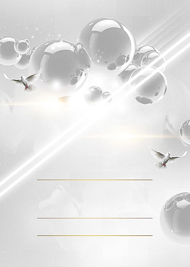 White Fashion Dance Party Poster In 2019 Party Poster Party Background Invitation Background