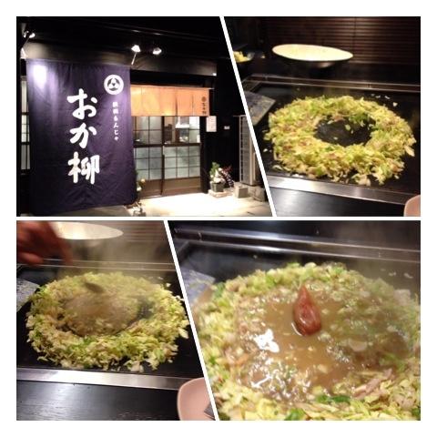 もんじゃ焼き   おか柳       本格的で美味しい、清潔、従業員の対応良し。オススメです。!!    高知県土佐清水市