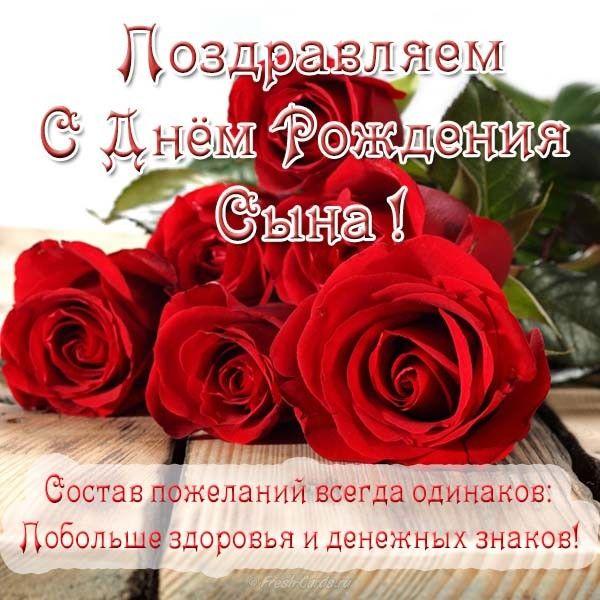 Поздравления с днем рождения дочери маме
