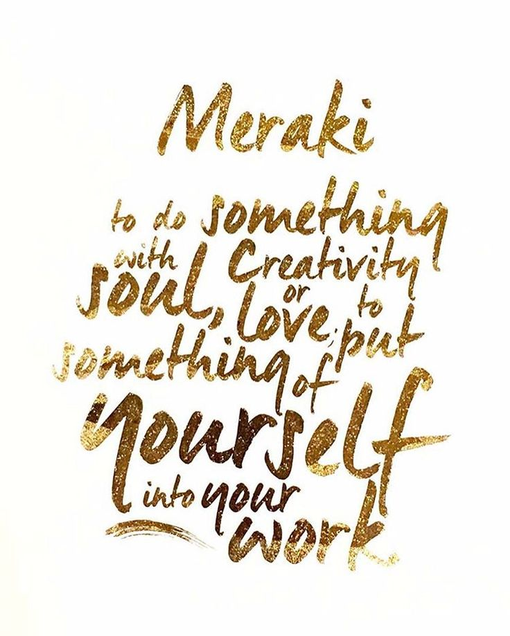 Meraki [may-rah-kee] - Greek word meaning to do something with soul, creativity, or love; to put something of yourself in your work. (Graphic by Flávia Suguitani Cintra Esteves)  | Become (Soul Conditioner) ღ