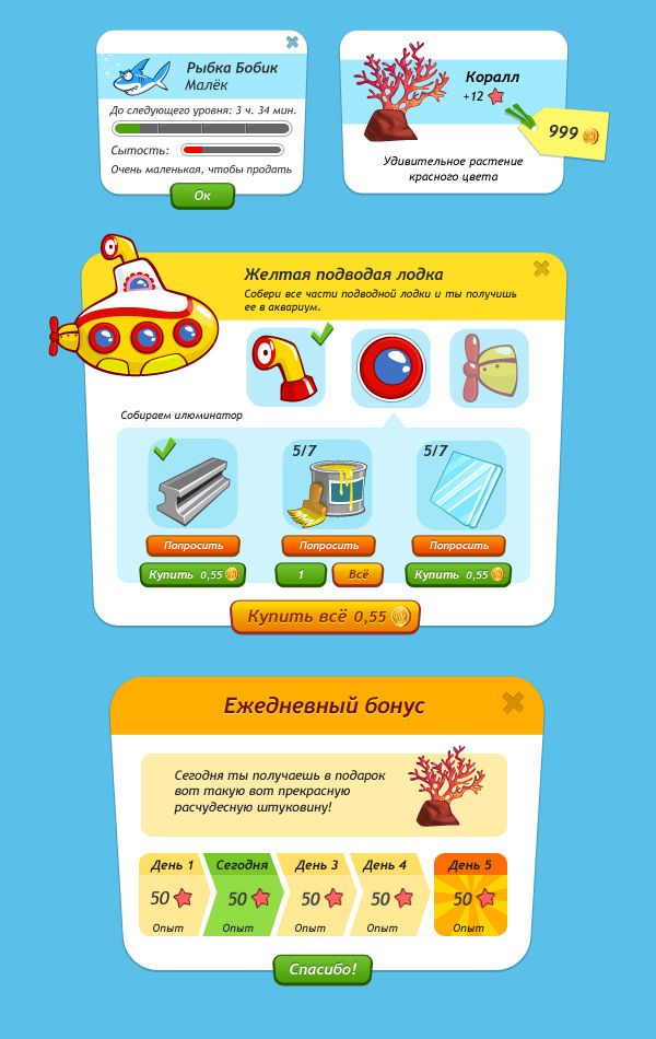 Social Game Aquarium by Anna Denisova, via Behance