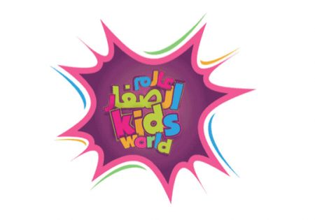 At Kids World, we believe that the early years are the learning years.  So at Anjum Hotel – Makkah, we provide fun and educational care for children aged three to seven years in a safe, healthy and nurturing environment.