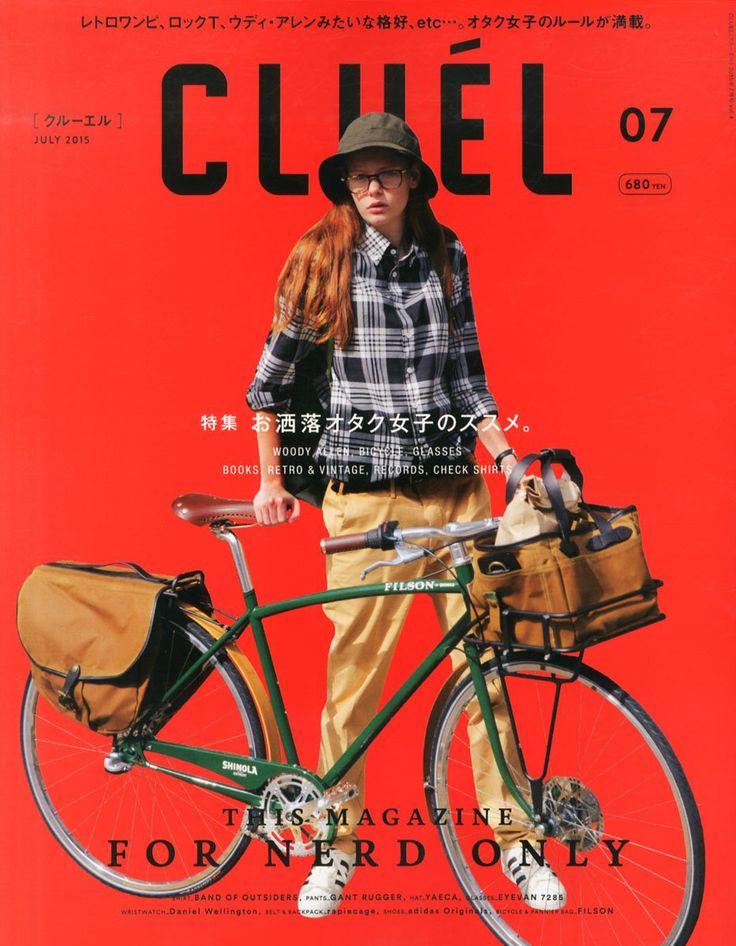 Amazon.co.jp: CLUEL(クルーエル) 2015年 07 月号 [雑誌]: 本