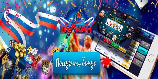 Бездепозитный бонус казино для россии как создать казино для самп