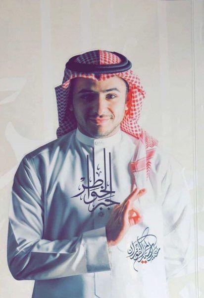 كتاب جبر الخواطر عبدالمجيد الفوزان pdf