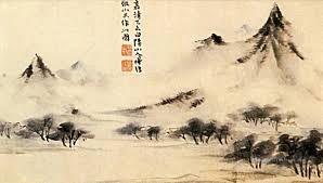 """Résultat de recherche d'images pour """"shi tao peintre"""""""