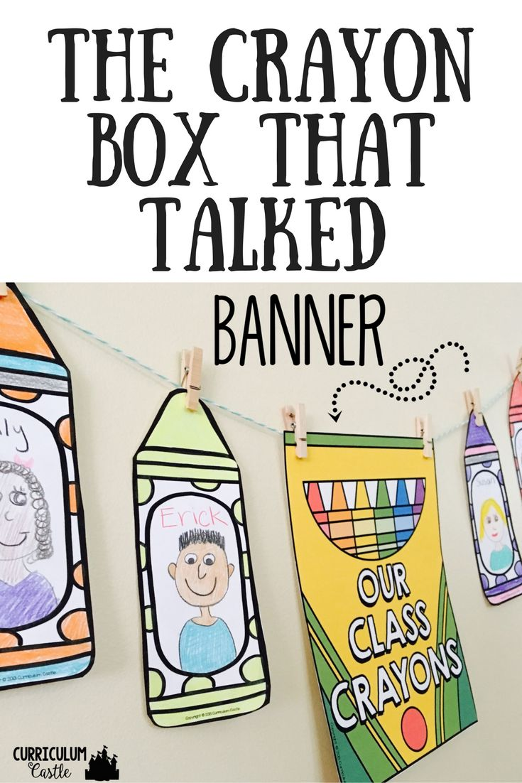 The Crayon Box that Talked class banner activity! Perfect compliment to Martin Luther King, Jr. Day.