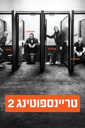 Watch T2 Trainspotting Full Movie | Download  Free Movie | Stream T2 Trainspotting Full Movie | T2 Trainspotting Full Online Movie HD | Watch Free Full Movies Online HD  | T2 Trainspotting Full HD Movie Free Online  | #T2Trainspotting #FullMovie #movie #film T2 Trainspotting  Full Movie - T2 Trainspotting Full Movie