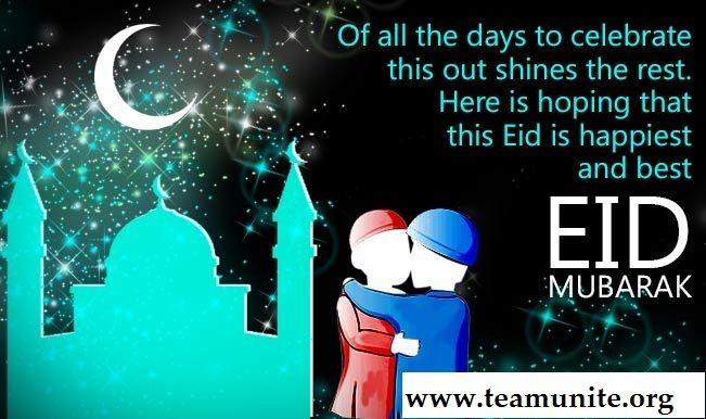 Eid Mubarak 2016 Eid Wishes, Eid SMS, Eid Images 2016, Eid Greetings 2016, Eid Messages, Eid Mubarak SMS, Wishes, Images, Greetings 2016. Eid Mubarak 2016.