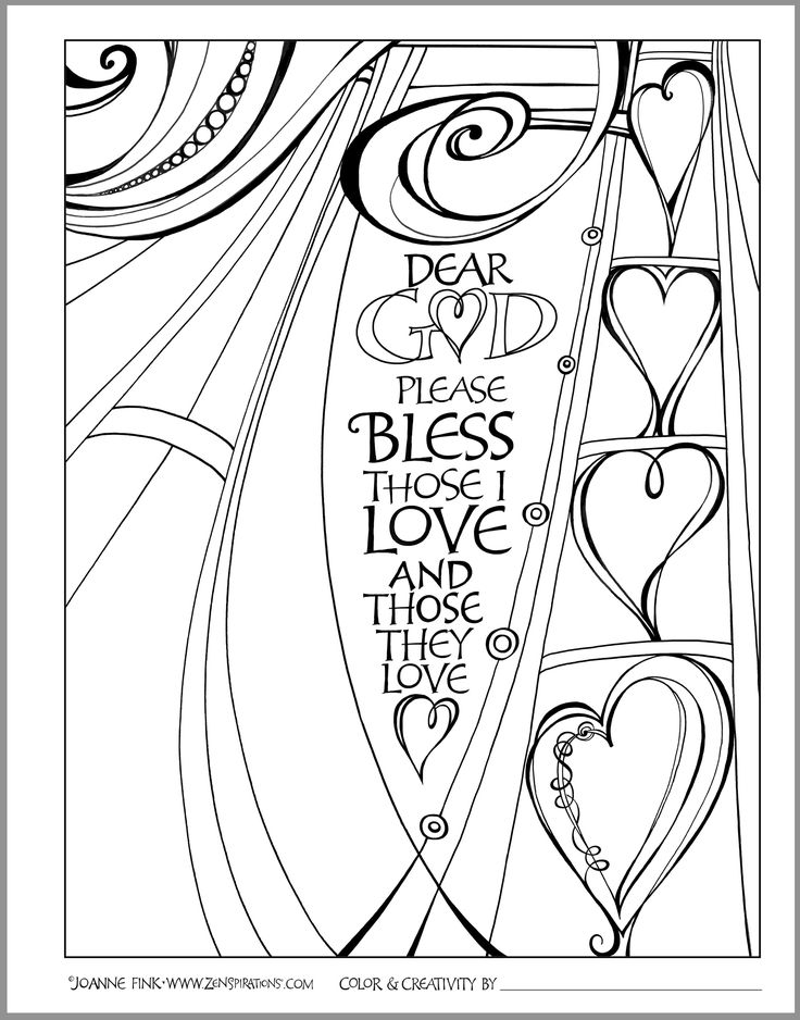 183 best images about zenspirations 39 create color for Bible journaling coloring pages