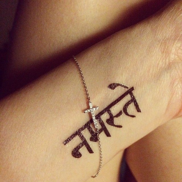 25+ Best Sanskrit Quotes Ideas On Pinterest