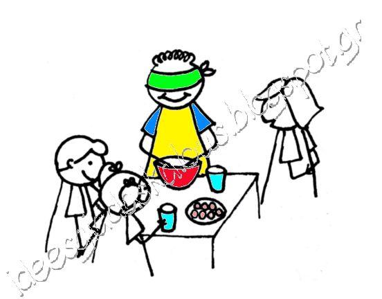 Ιδέες για δασκάλους: 3 Δεκεμβρίου-Παγκόσμια μέρα ατόμων με αναπηρία (μια γλυκιά δραστηριότητα!)