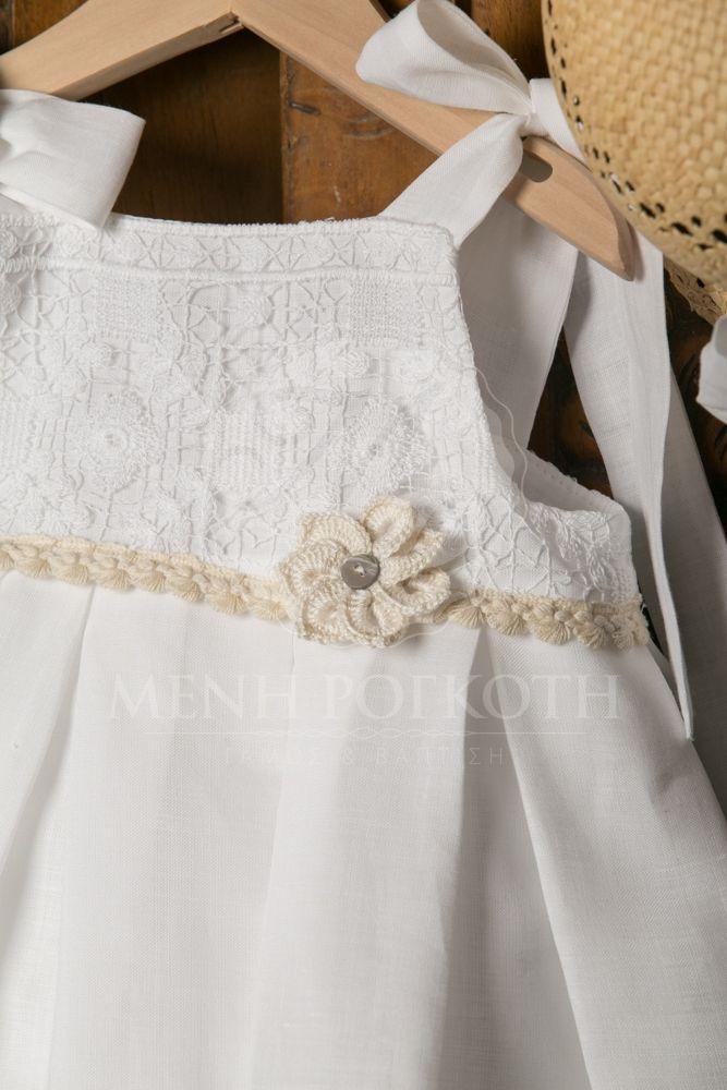 Βαπτιστικά ρούχα για κορίτσι της ΝΕΟΝΑΤΟ λευκό λινό φόρεμα