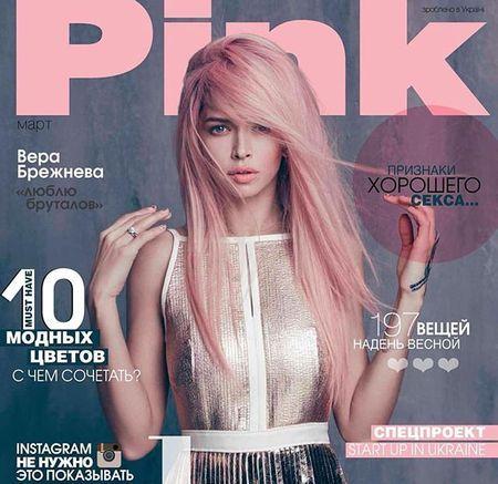 барби с розовыми волосами - Поиск в Google