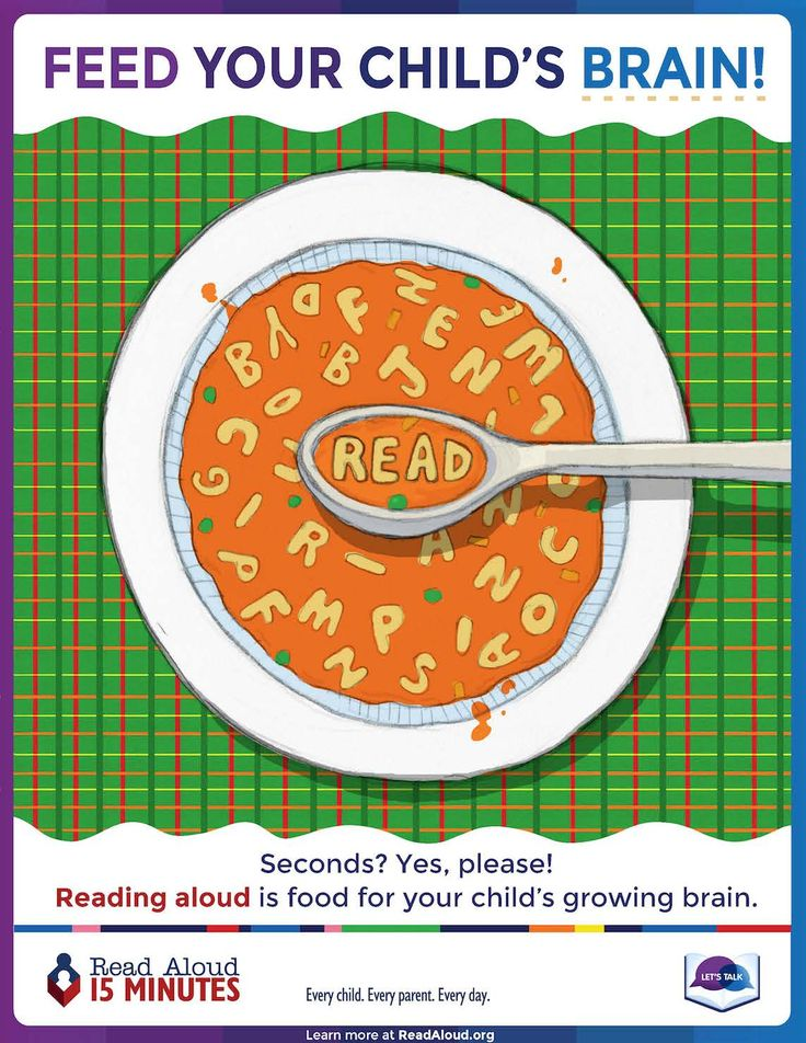 Soup of the day! Seconds? Yes, please! The more you read aloud, the more your child's brain can learn and grow.