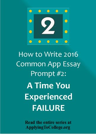 college admission essays topics