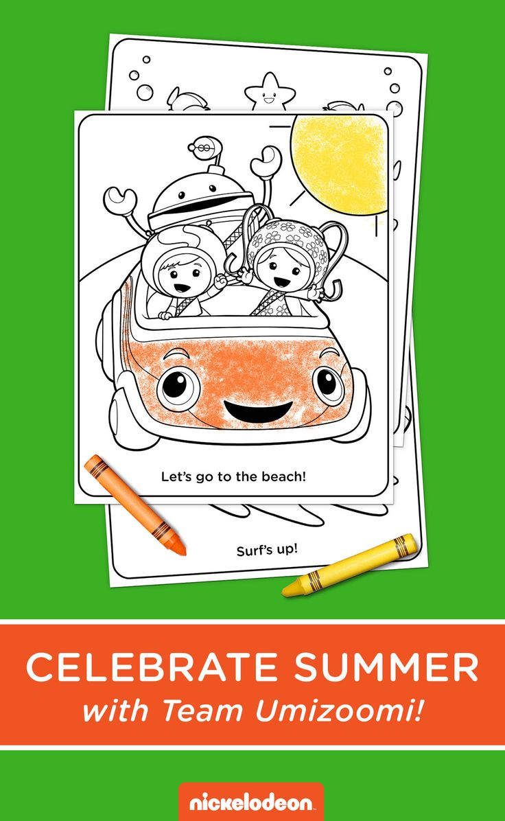 17 Best images about Splash into Summer on Pinterest | Coloring ...