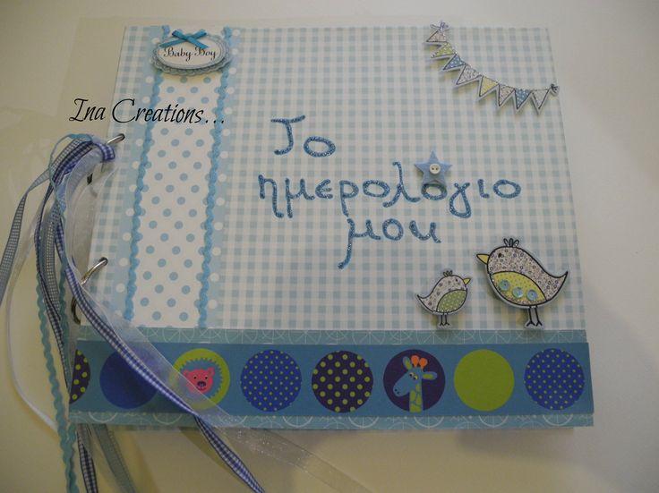 Χειροποιητο ημερολογιο μωρου!!