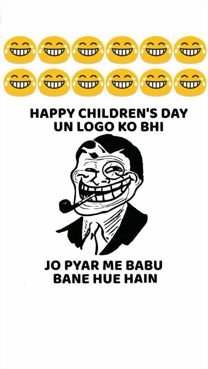 Instagram Funny Quotes Happy Children S Day Funny Bunnies