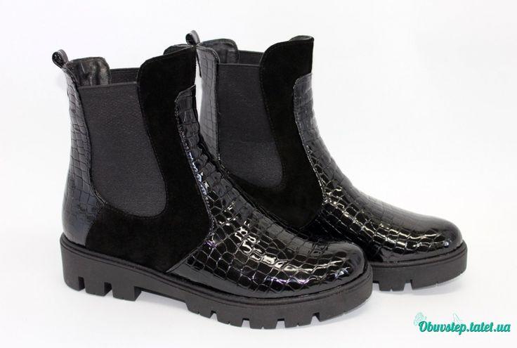 """Черные комбинированные ботинки """" Челси"""" на тракторной подошве"""