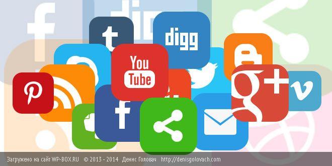 Иконки социальных сетей PNG, 20 иконок