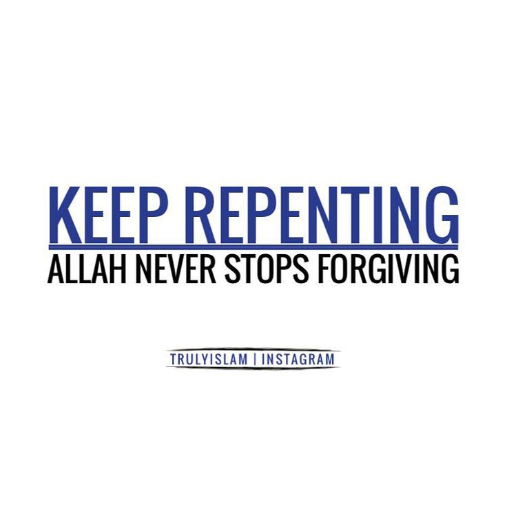 Give up your sins and repent, I heard before someone saying what do you think is bigger ( greater ) ALLAH's forgiveness or your sins ? ALLAH forgives everything inshaaallah and he loves the people who keep repenting . ALLAH IS PERFECTLY PERFECT ;