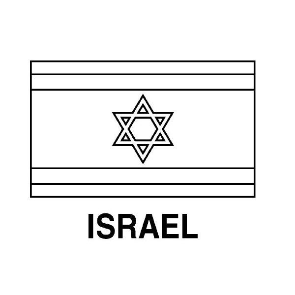 flag of israel coloring page 17 best images about yom ha 39 atzmaut on pinterest