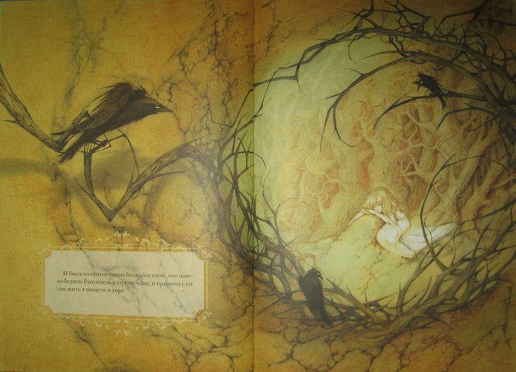 "Elena Borisova illustration for ""Rapunzel""."