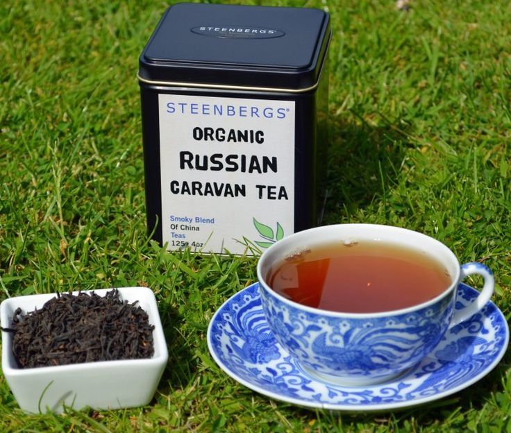 Best 25 Russian Caravan Tea Ideas On Pinterest Tea Bag