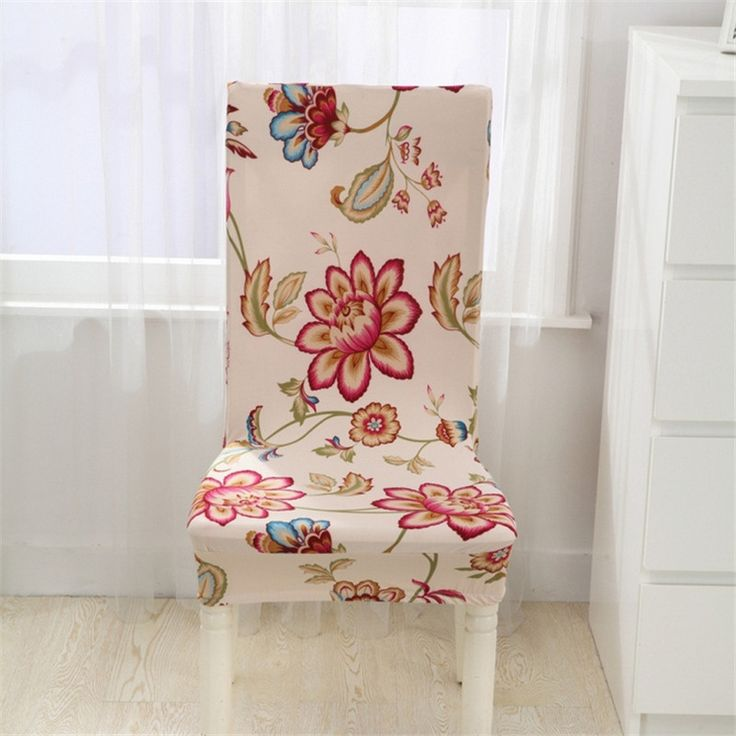 Floral Print Chair Covers Home Dining Multifunctional Spandex Chair Cover Elastic Cloth Universal Stretch Kitchen Decoration