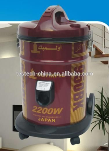 household drum dry vacuum cleaner for Middle East Market