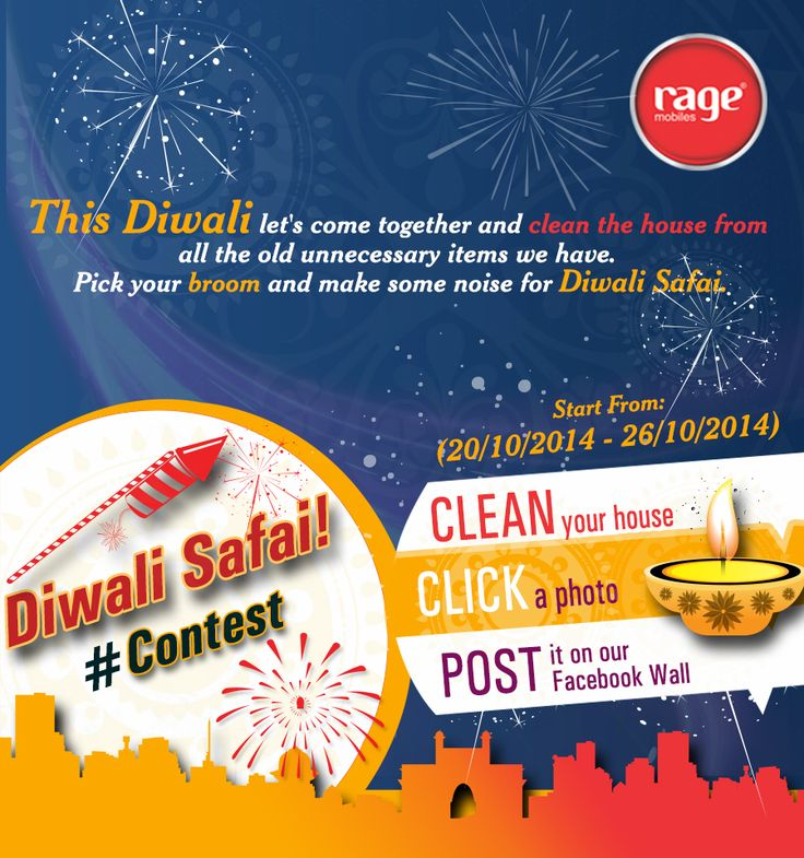 #ContestAlert #DiwaliSafai Contest from Rage Mobiles. Beautify your homes with #DiwaliSafai Come and Participate in Diwali Safai Contest by Rage Mobiles. This Diwali let's come together and clean the house from all the old unnecessary items we have. Pick your broom and make some noise for #DiwaliSafai.  Guys! Upload your Diwali Safai picture on the wall. Use the hashtag #DiwaliSafai while posting. #RageMobiles #Contest #HappyDiwali #DiwaliContest