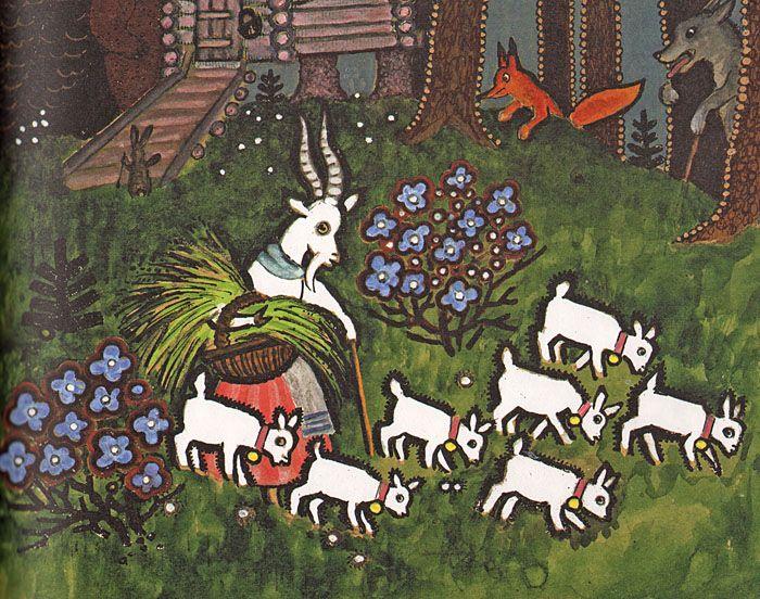иллюстрации к сказкам художника васнецова гол