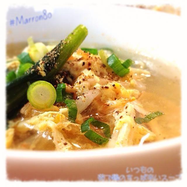 鶏むね肉を 茹でたスープで 冷蔵庫の中の野菜とむね肉を具材に! - 147件のもぐもぐ - 『いつもの茹で鶏のすっぱ辛いたまごスープ』 by hi-ra(ひいら)