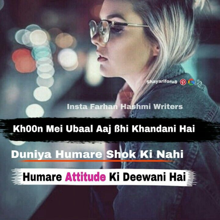 Girls Attitude Shayariforu8 Best Attitude Latest Attitude Girls Attitude Girl Images Girls Attitude Quotes Bad Attitude Quotes Girl Attitude
