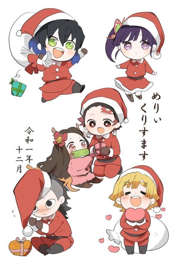 しゅみこ on Twitter in 2020 Anime christmas, Anime demon