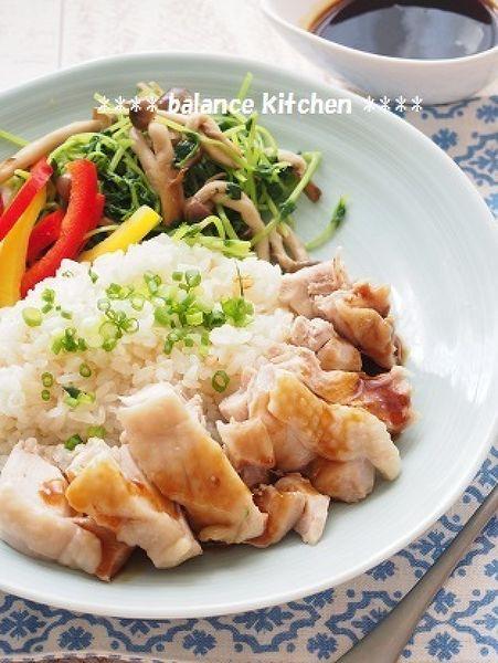 野菜嫌いさんに。ベジブロスでシンガポールチキンライス by 河埜 玲子 | レシピサイト「Nadia | ナディア」プロの料理を無料で検索