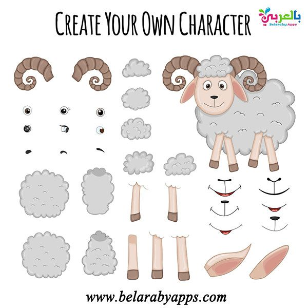 Free Printable Sheep Craft Template Pdf Belarabyapps Cool Coloring Pages Sheep Crafts Sheep Template