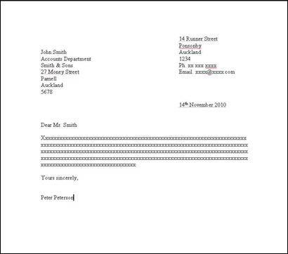 Letter Writing Format | Letter Format 2017