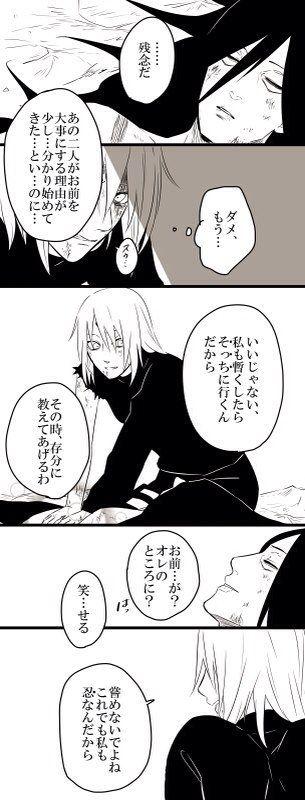 Midnight snack furry manga luscious