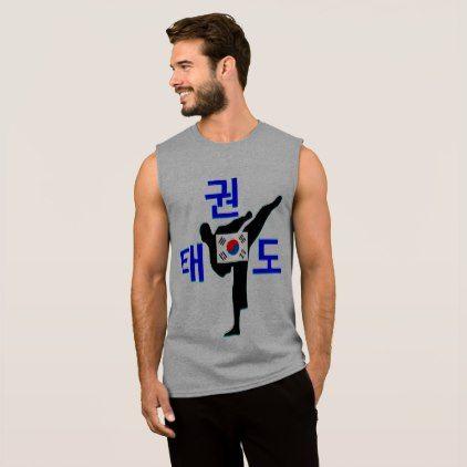 Love Korean Martial Art-TaeKwonDo Sleeveless Shirt - cool gift idea unique present special diy